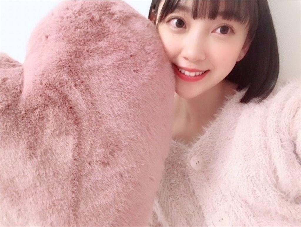 f:id:kawaiikoippai:20190508181024j:image