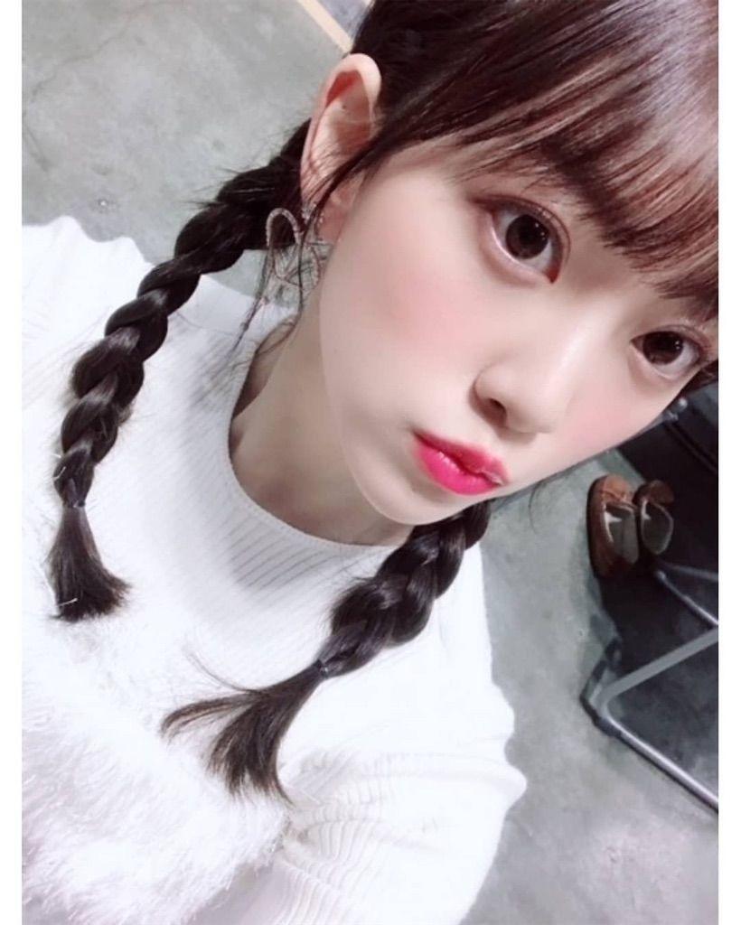 f:id:kawaiikoippai:20190508181138j:image