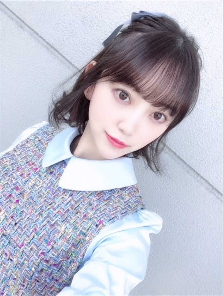 f:id:kawaiikoippai:20190508181143j:image