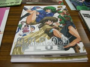 f:id:kawaiikuo:20060723143459j:image