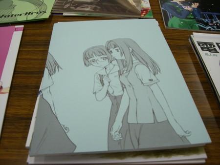 f:id:kawaiikuo:20060723143558j:image