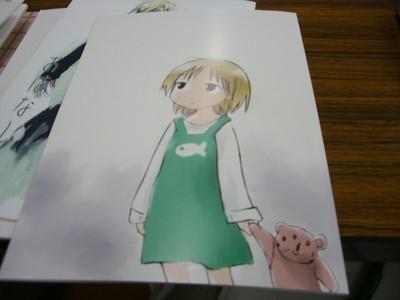 f:id:kawaiikuo:20060723150407j:image