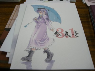 f:id:kawaiikuo:20060723150708j:image