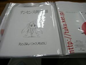 f:id:kawaiikuo:20060723151214j:image