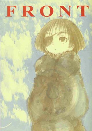 f:id:kawaiikuo:20060811194851j:image:w200