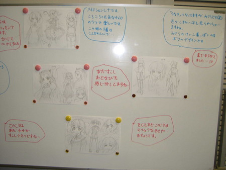 f:id:kawaiikuo:20061009123530j:image