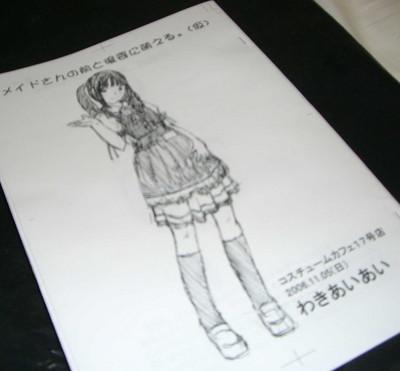 f:id:kawaiikuo:20061106235959j:image