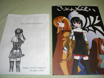 f:id:kawaiikuo:20070121204505j:image