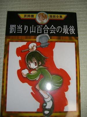 f:id:kawaiikuo:20070501231354j:image