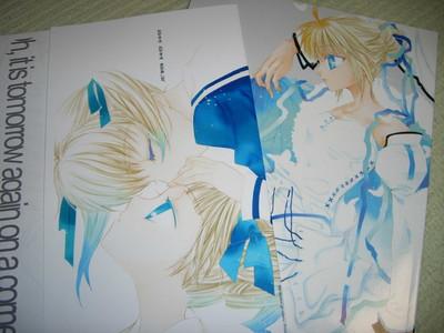 f:id:kawaiikuo:20070504181805j:image