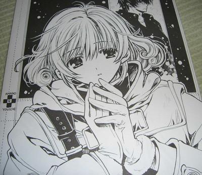 f:id:kawaiikuo:20070504214624j:image