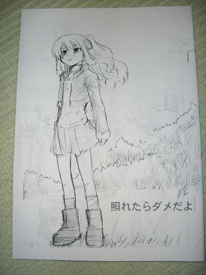 f:id:kawaiikuo:20070504215731j:image