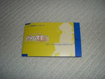 f:id:kawaiikuo:20070524052957j:image