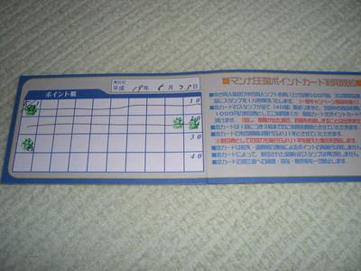 f:id:kawaiikuo:20070524053018j:image