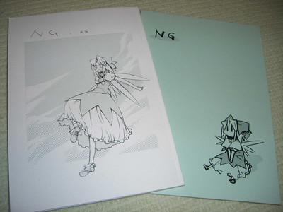 f:id:kawaiikuo:20070527214502j:image