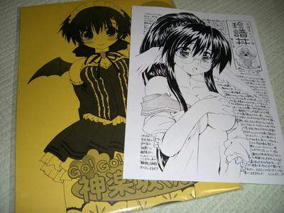 f:id:kawaiikuo:20070529233744j:image