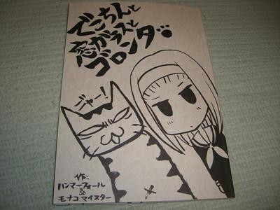 f:id:kawaiikuo:20070605010703j:image