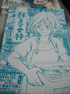 f:id:kawaiikuo:20070714153408j:image