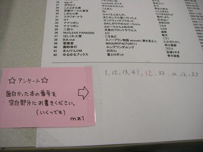 f:id:kawaiikuo:20070714153723j:image
