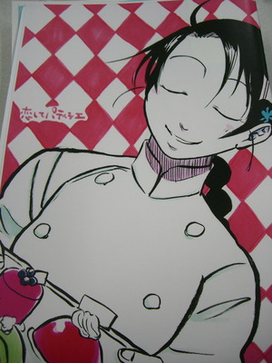 f:id:kawaiikuo:20070714155911j:image