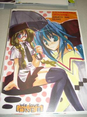 f:id:kawaiikuo:20070714174614j:image