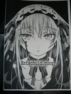 f:id:kawaiikuo:20070716202539j:image