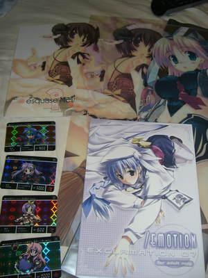 f:id:kawaiikuo:20070819225656j:image