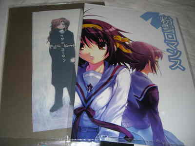 f:id:kawaiikuo:20070828000903j:image