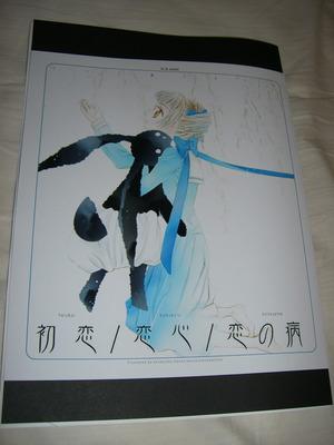 f:id:kawaiikuo:20070924233352j:image