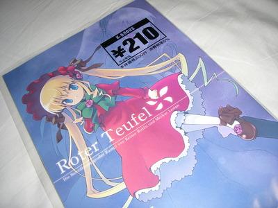 f:id:kawaiikuo:20071009232758j:image