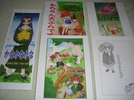 f:id:kawaiikuo:20071127011208j:image