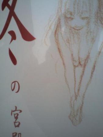 f:id:kawaiikuo:20071229112006j:image