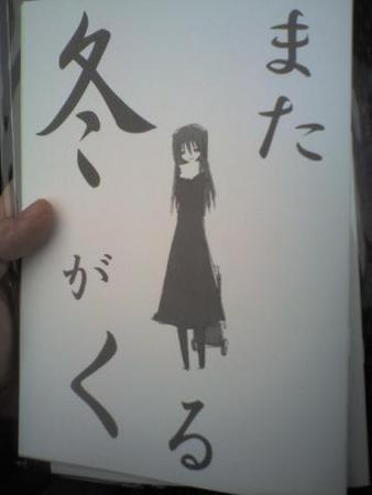 f:id:kawaiikuo:20071229153951j:image