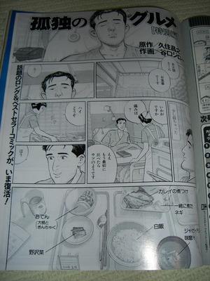 f:id:kawaiikuo:20080110002800j:image