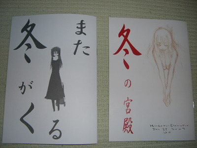 f:id:kawaiikuo:20080114204105j:image