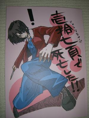 f:id:kawaiikuo:20080114211539j:image