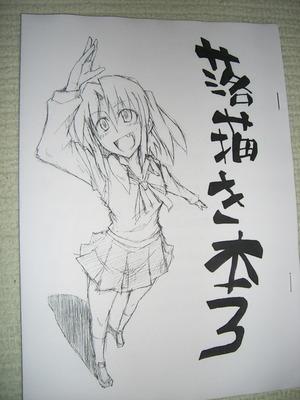 f:id:kawaiikuo:20080114211631j:image