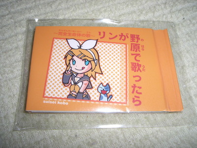 f:id:kawaiikuo:20080116000118j:image