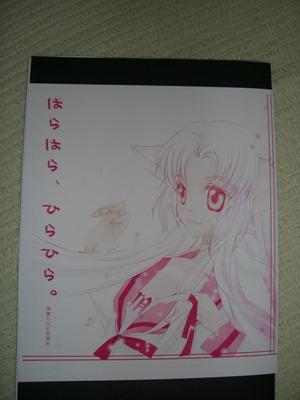 f:id:kawaiikuo:20080121003747j:image