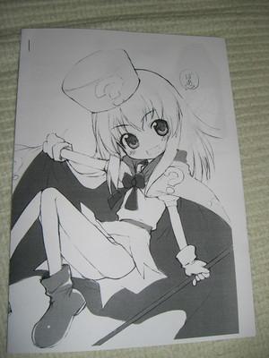 f:id:kawaiikuo:20080302231525j:image