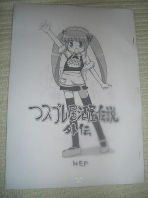 f:id:kawaiikuo:20080302231557j:image