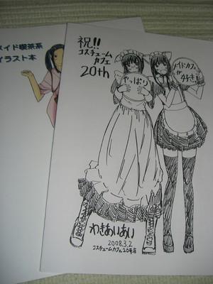 f:id:kawaiikuo:20080302231642j:image