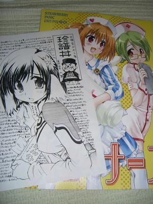 f:id:kawaiikuo:20080302232032j:image