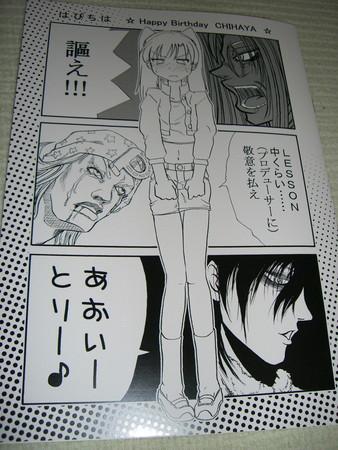 f:id:kawaiikuo:20080320235628j:image