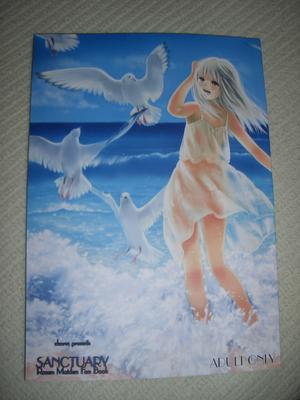 f:id:kawaiikuo:20080504201541j:image