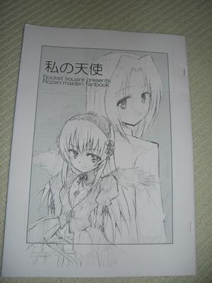 f:id:kawaiikuo:20080504201728j:image