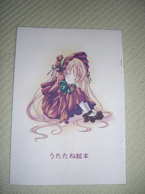 f:id:kawaiikuo:20080504201744j:image