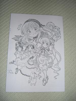 f:id:kawaiikuo:20080504201751j:image