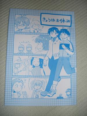 f:id:kawaiikuo:20080504213207j:image