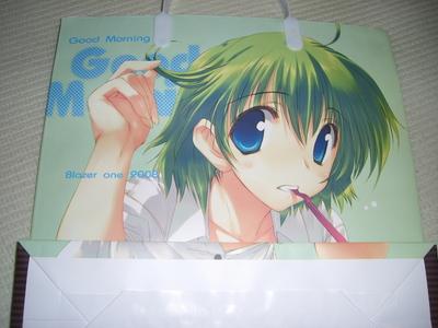 f:id:kawaiikuo:20080504231318j:image